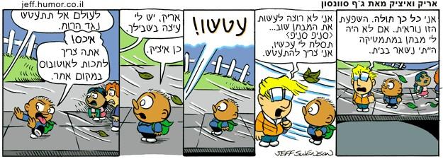 קומיקס : השפעת